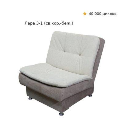 """Кресло """"Город""""Лара 3-1"""