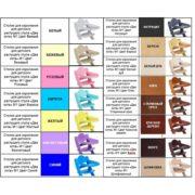 Столик для кормления для детского растущего стула «Два кота» цветовая гамма