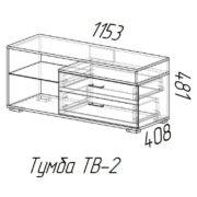 """Тумба под ТВ """"TV-2"""" схема"""