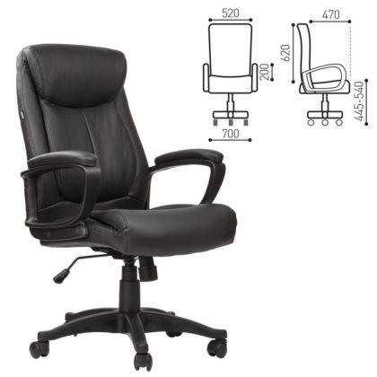 Кресло офисное BRABIX «Enter EX-511»