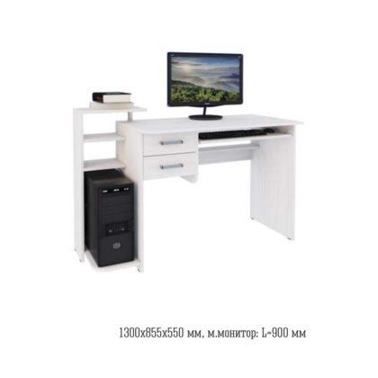 Стол компьютерный №12 (Астрид)