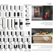 Модули кухни Бруклин