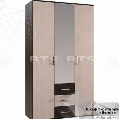 Шкаф трехстворчатый «Белла» венге/дуб атланта
