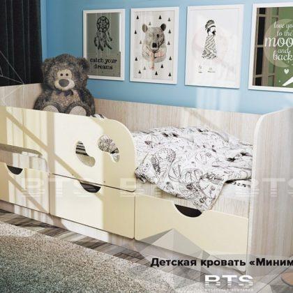 """Кровать детская с ящиками 1,86 """"Минима Лего """" крем"""