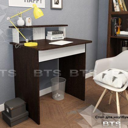 Стол для ноутбука (BTS)
