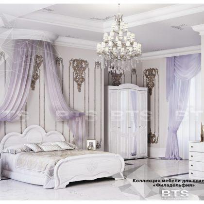 Модульная спальня «Филадельфия»