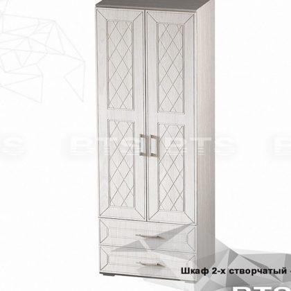 Шкаф двухстворчатый «Британика»