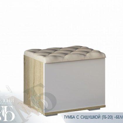 "Банкетка ""Белладжио"" ТБ-20"