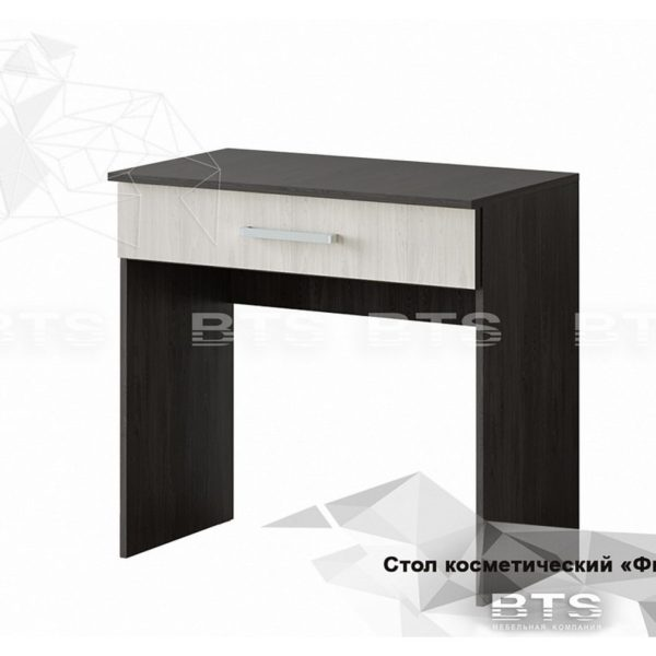 """Стол туалетный """"Фиеста"""" (BTS) венге/лоредо"""