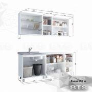Кухня 2 м (горизонтальные шкафы)