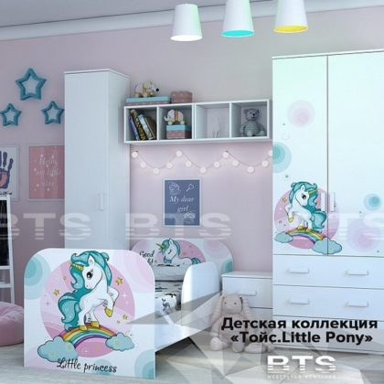 "Модульная детская ""Тойс Little Pony"" (BTS)"