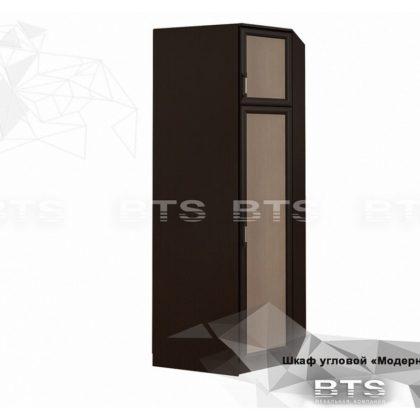 Шкаф угловой «Модерн» (BTS)