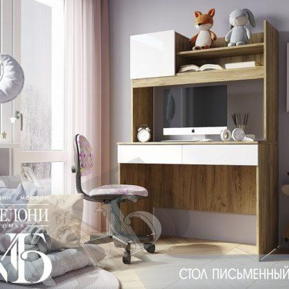 """Стол письменный """"Селфи"""" ПС-05"""