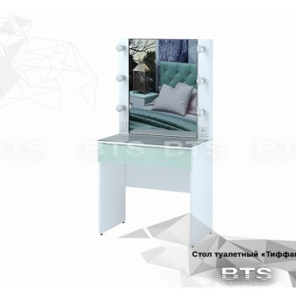 "Стол туалетный ""Тифани"" СТ-03 (BTS)"