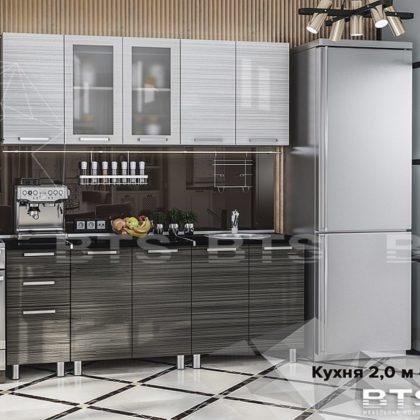 """Кухонный гарнитур """"Титан"""" 2,0 м"""
