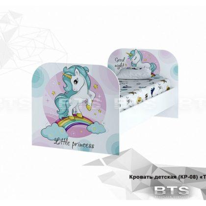"""Кровать детская """"Тойс Little Pony"""" КР-08 (BTS)"""