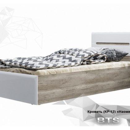 """Кровать односпальная """"Наоми"""" КР-12"""