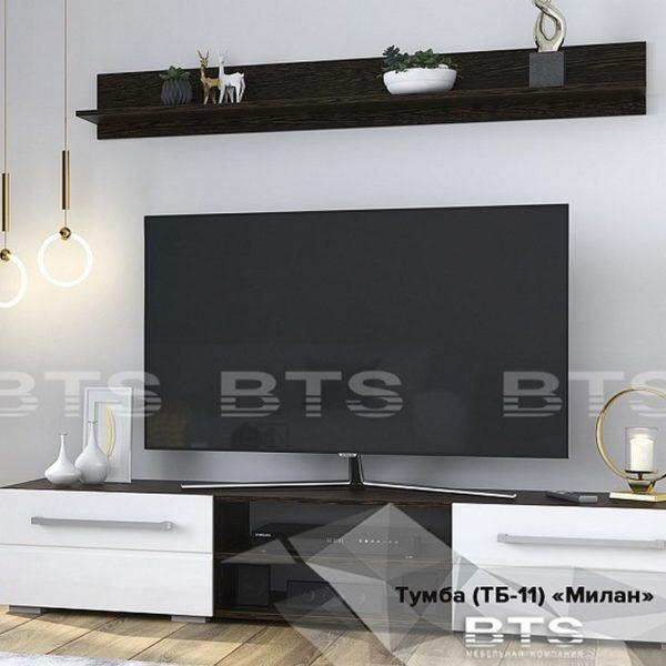 "Тумба под ТВ ""Милан"" (BTS) венге/белый глянец"