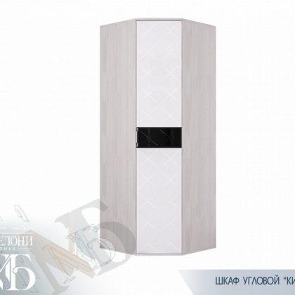 """Шкаф угловой """"Кимберли"""" ШК-28"""