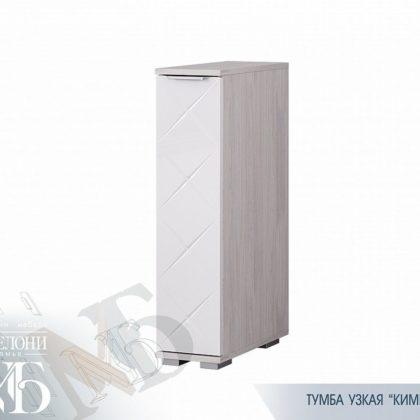"Тумба к туалетному столику ""Кимберли"" ТБ-21"