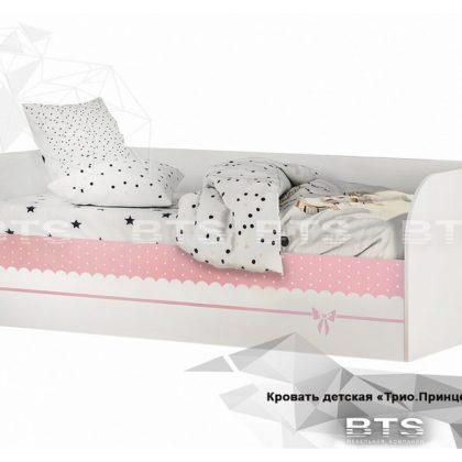 """Кровать детская """"Трио принцесса"""" КРП-01"""