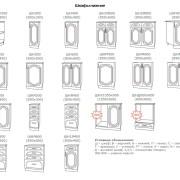 Модули нижние Кухни Настя