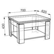 Журнальный стол Адам-1 закрытый (схема)