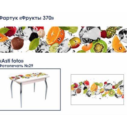 Кухонный фартук Фрукты-370