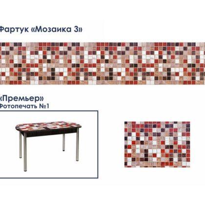 Кухонный фартук Мозаика-3
