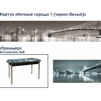 Кухонный фартук Ночные города-1 (черно-белый)