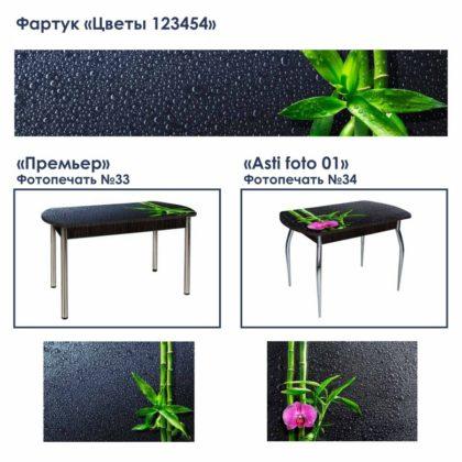 Кухонный фартук Цветы-123454