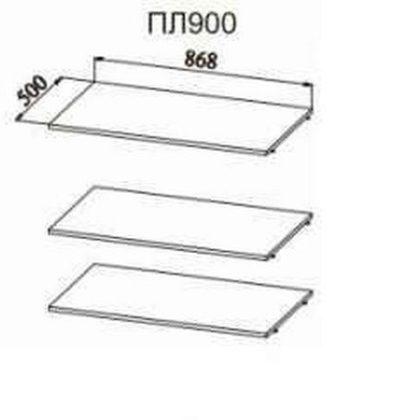"""Полка """"Ницца"""" ПЛ 900 (комплект 3 шт)"""