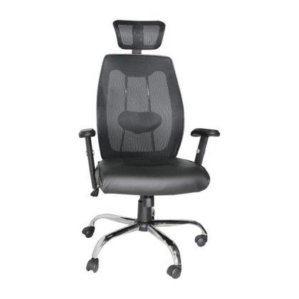 Кресло офисное Y-902-1