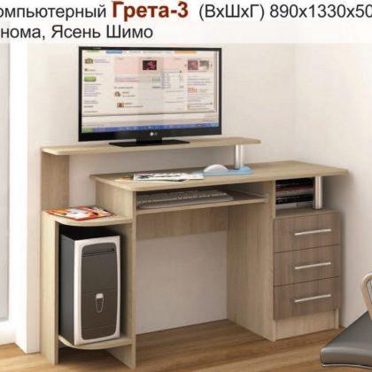 """Стол компьютерный """"Грета-3"""" (ясень шимо темный/дуб сонома)"""