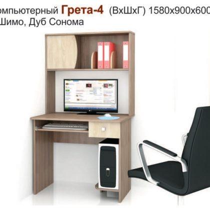 """Стол компьютерный """"Грета-4"""" (ясень шимо темный/дуб сонома)"""