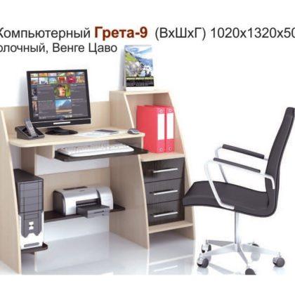 """Стол компьютерный """"Грета-9"""" (венге/дуб молочный)"""