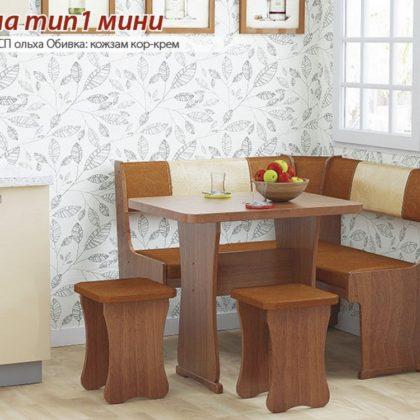 """Кухонный уголок """"Гамма"""" мини тип 1 (ольха/коричневый/крем)"""
