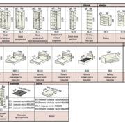 Схемы модулей Соната