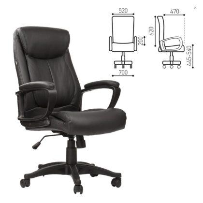 Кресло офисное BRABIX Enter EX-511, экокожа, черное - 1