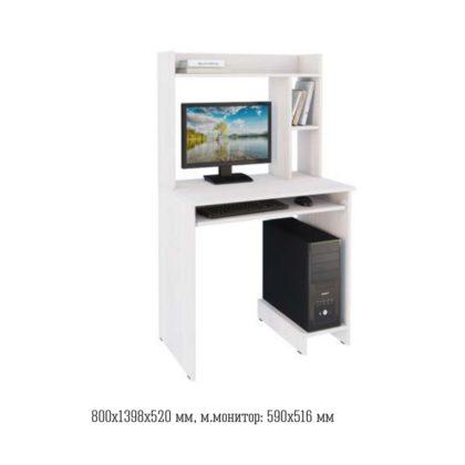Стол компьютерный №13 (Астрид)