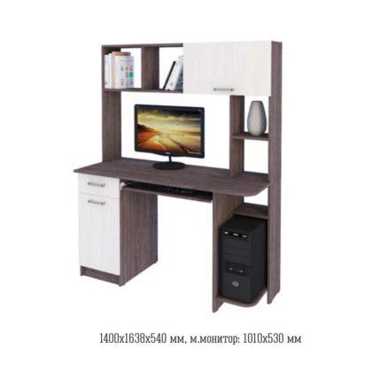 Стол компьютерный №14 (Астрид)
