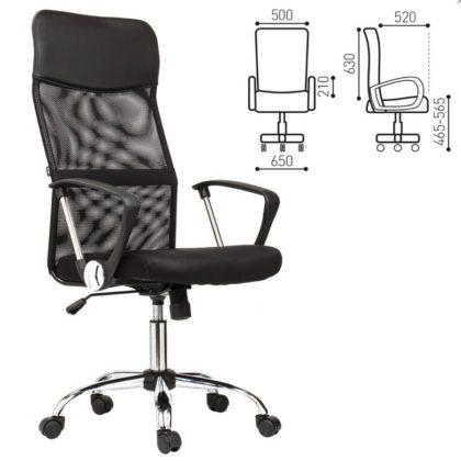 Кресло BRABIX Flash MG-302, с подлокотниками, хром, черное - 1